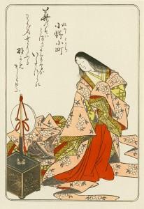 Ono no Komachi