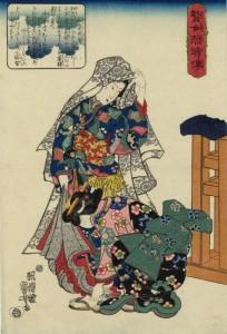 Izumi Shikibu