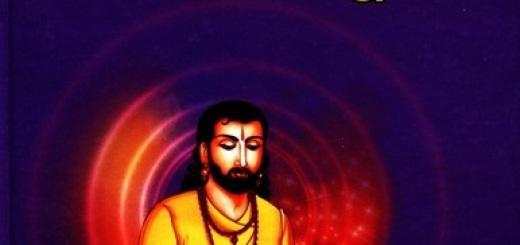 Resultado de imagem para imagens de bhartrihari