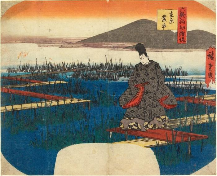 a biography of ariwara no narihira one of the six poet geniuses of ninth century japan Ii a negative suffix, meaning 'no' or 'non' aba 阿婆 i 'mother' used to call the husband's mother ii a contraction of abamara abadana 阿波陀那 sk avadâna see 阿跋.
