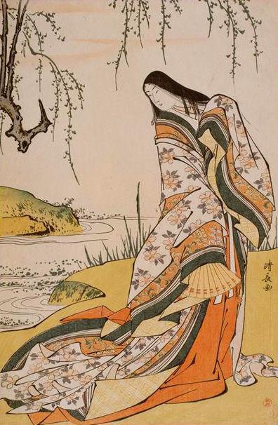ono no komachi poems > my poetic side display all