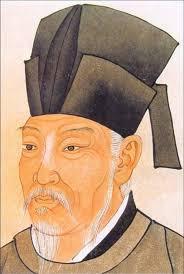 Du Fu tang dynasty