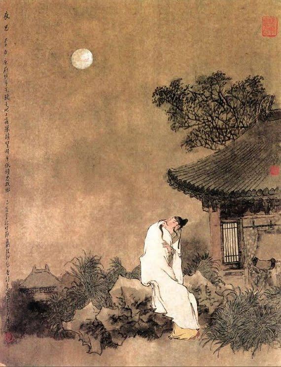 Li Po shan john
