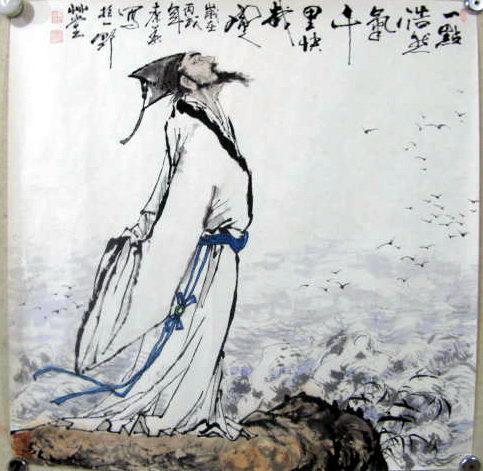 Li Po and tu fu comparison
